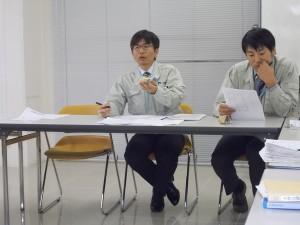 全体会議4