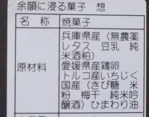 シフォンケーキ4
