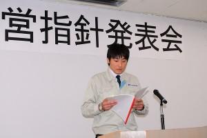 経営指針発表会(4)